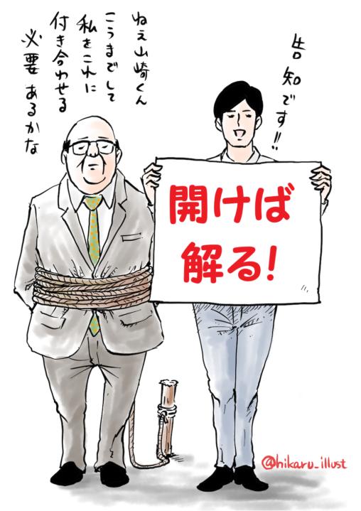 【理想的なだらしなさ!】中川翔子さん、ついに限界を迎える