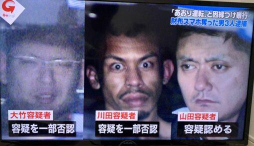 【朗報】逮捕された3人組、ガチで強そう!