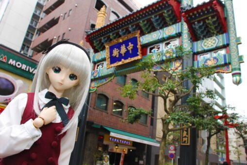 娘(人形)と【横浜中華街】に行ってきたで!