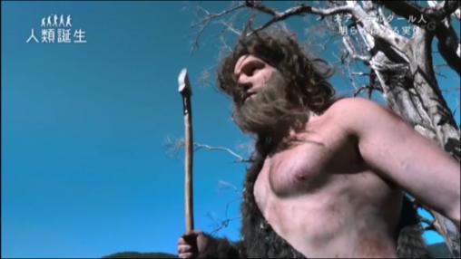 【衝撃走る!】人類はネアンデルタール人の子孫だった!