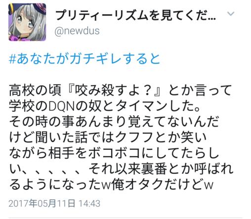 【悲報】オタクさん、怖すぎる!