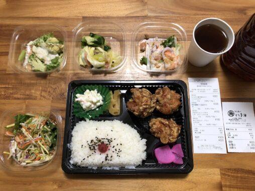 ニート僕!【からあげ弁当】1429円を食べるwwwww
