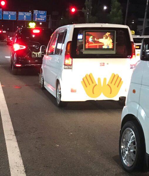 【画像!】後続車にアニメを見せつけるヤバイ車あらわる