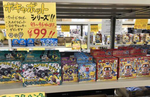【クソアニメシリーズ!】ヘボットがめっちゃ安く投げ売られててワロタwww