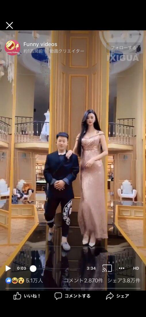 【画像】中国でガチの9頭身の美女、発見されるwwwwwwwwwwwwwwwwwwwwwwwwwwww