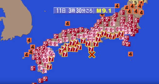 【日本終了?】南海トラフ地震、ガチでヤバすぎる・・・