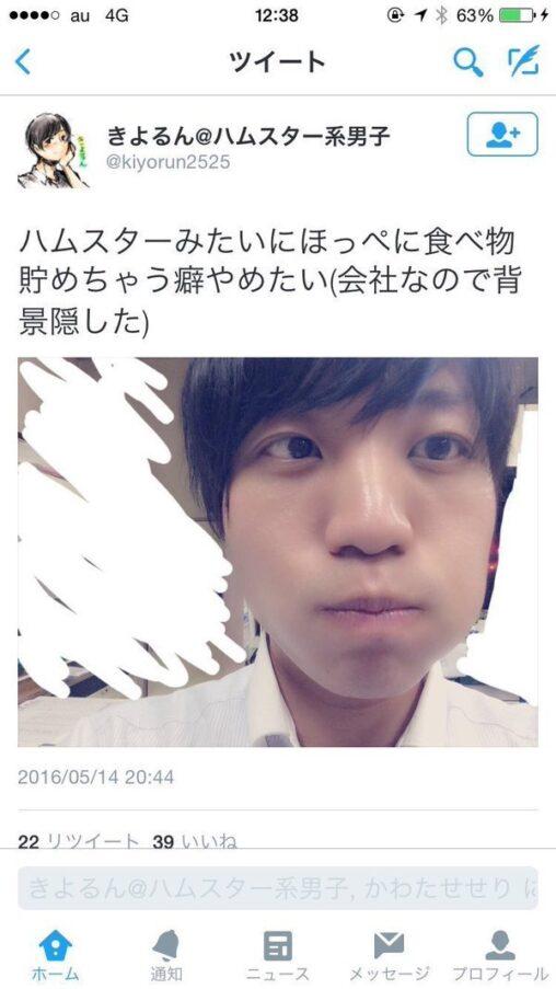 【悲報】ハムスター系男子のツイートがかわいい!