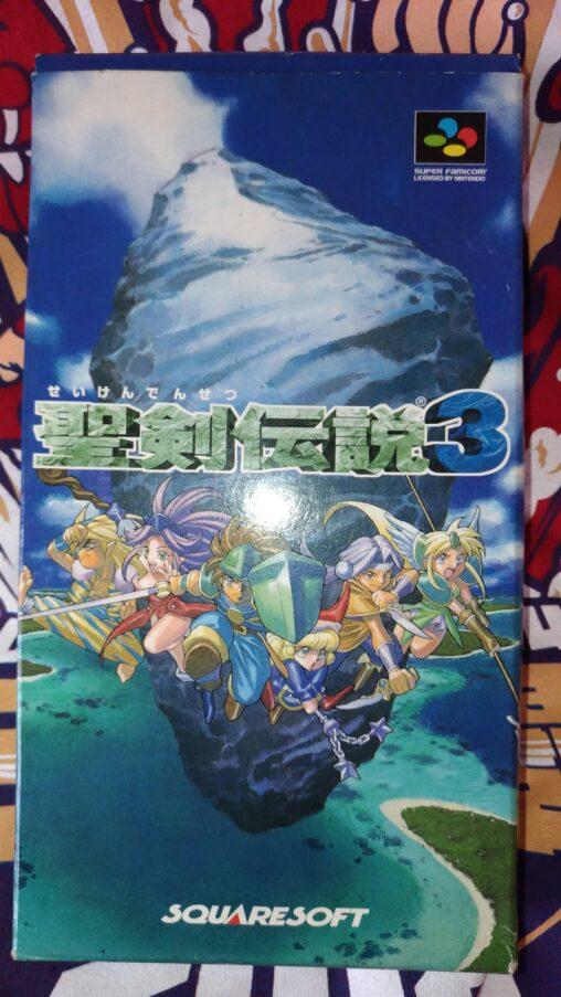 【やり倒した記憶!】聖剣伝説3(箱取説あり)が届いた~