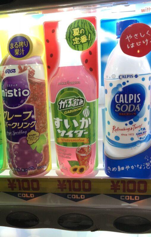 【やっぱこれ!】自販機で夏の定番のあのジュース売ってたから買ってきたwww