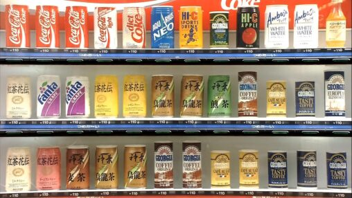 【時代!】30年前のコカ・コーラ自販機のラインナップがこちらwww