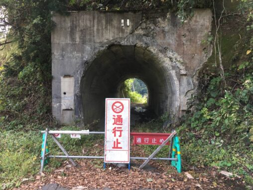 【深夜に行け!】明るい廃トンネルめぐりが趣味のやつwww