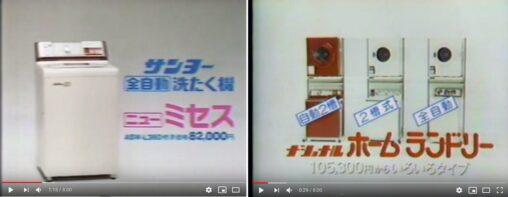【過去ってオモロ!】1980年代の家電製品が高すぎると俺の中で話題