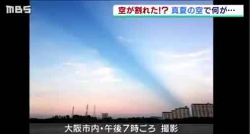 【サイタマか?】マクロの空を貫ぬいた!キャノン発射