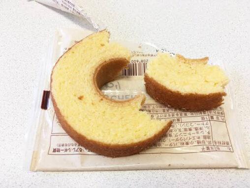 【気にするか?】潔癖症はこのパンの置き方が気に入らないらしい