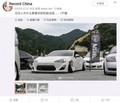 【中国人にまで笑われた】「日本の車カスはなんでタイヤハの字にするの」「日本は地震が多い」