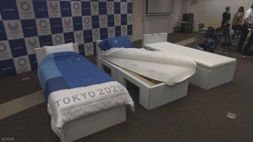【お・も・て・な・し】東京五輪、選手村ベッドは段ボール製 組織委「大会コンセプトは持続可能性(`・ω・´)キリッ」