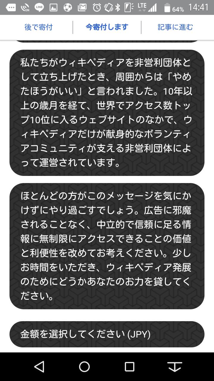 社長 木崎 優太