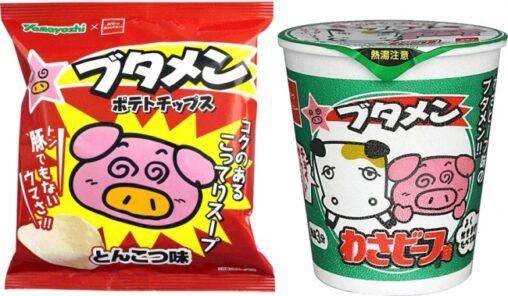 昔は駄菓子屋の贅沢品?【カップ麺】ブタメン(わさビーフ味) 新発売