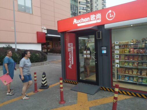 【劣等感】「中国スゴイ!」と持ち上げられた無人コンビニがバブル崩壊、日本のスーパーのセルフレジが正解?