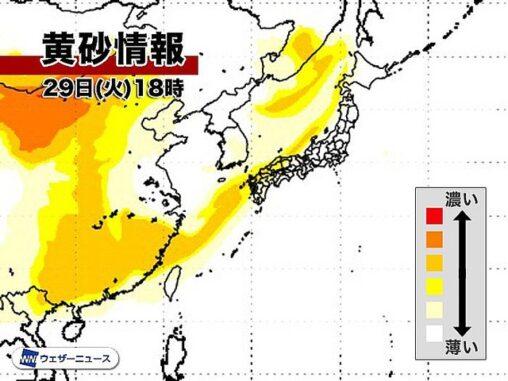 【(´・ω・`)みんな~】中国から黄砂飛来