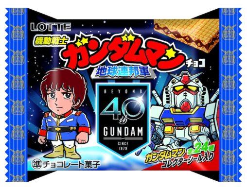 【菓子も食え!】ガンダム×ビックリマンがコラボ「機動戦士ガンダムマンチョコ」発売