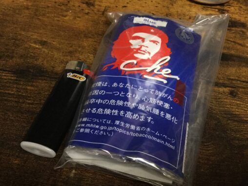 【コスパよし!】ひさびさに手巻きタバコ買ってきた( ˘ω˘ )