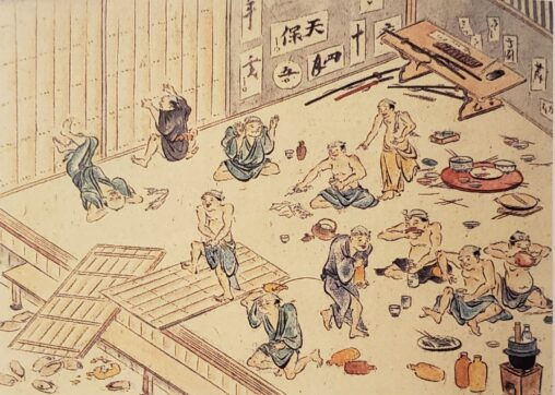 【大騒ぎ】江戸時代の下級武士の飲み会、めちゃくちゃ楽しそう