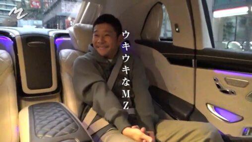 【嫉妬!】ZOZO前澤前社長がYouTuberデビュー!ベンツでATMに行って1000億円を通帳に記帳してみた