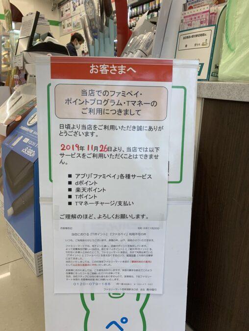 【経営地獄】コンビニさん本部に逆らった店舗への報復が恐ろしい
