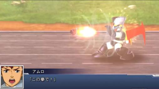 【Z】アムロ・レイさんスパロボDDでとんでもないガンダムに乗せられてしまう