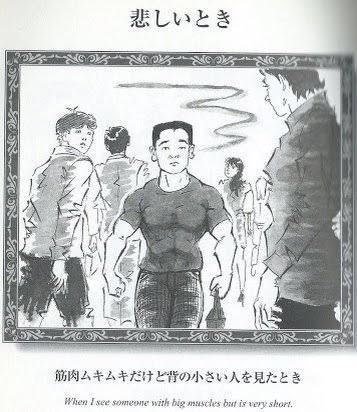 【西川さん…】やっぱり鍛えたチビって滑稽だよね