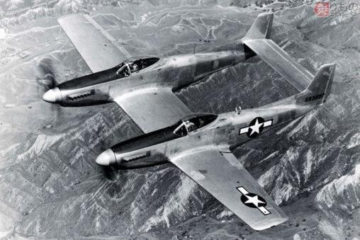 【双子機】「戦闘機 合体させよう!」なぜアメリカはそう考えたのか? F-82「ツインマスタング」