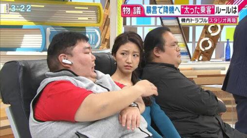 【ミタパン】三田友梨佳アナがゴミを見た時にするあの表情好きなやつ