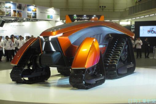 【Kubota】最新の農業用クロストラクター