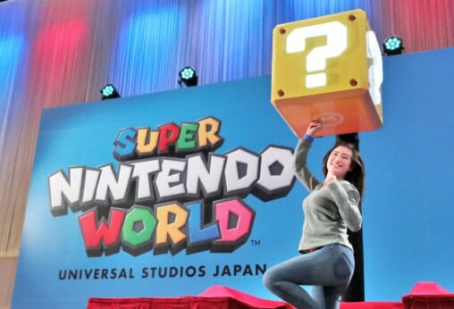 【マリオ】USJが600億円かけて今夏オープンする「スーパー・ニンテンドー・ワールド」がこちら