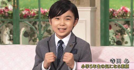 【福さんよりイケメンやわ!】寺田心くん(12)、ガチで育成成功
