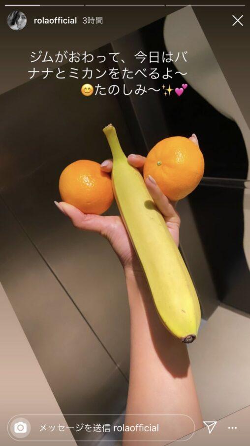 【インスタ下品?】モデルのローラさんInstagramでバナナを食べる宣言