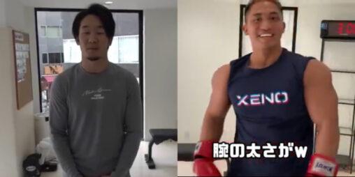 【朝倉未来】スポーツジムで筋肉を鍛えまくってるやつ、使えない筋肉だと証明されてしまう