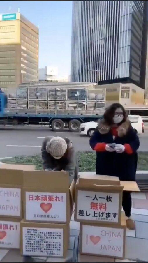 【使用済み?】中国人様、日本でマスクを無料配布!ついに日本人が施しを受ける立場へ
