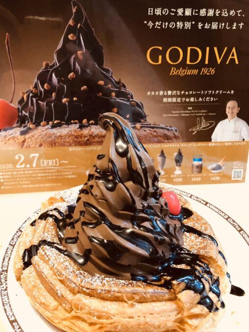 【ソフトンさん?】GODIVAの店舗格差がヤバすぎる!これもう💩じゃん…