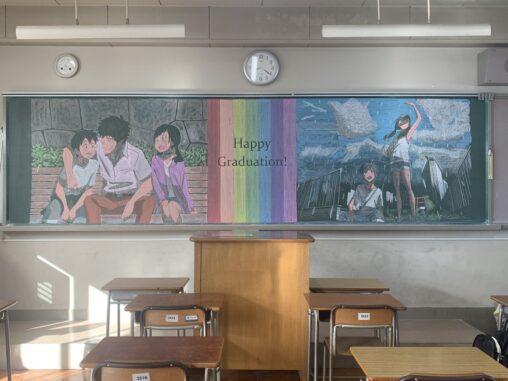 【美術の先生?】卒業式に担任が描いた黒板アート「天気の子」の絵が上手すぎると話題に