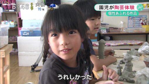 【将来有能!】幼稚園児さん、粘土遊びでチ〇ポを作ってしまう