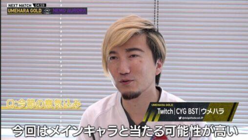 【プロフェッショナルな現在】日本プロゲーマー梅原大吾さん、イキる