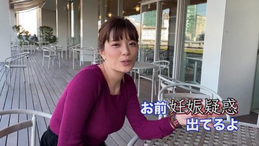 【テレビ朝日三谷紬】女子アナさん、妊娠を疑われてガチでダイエット開始