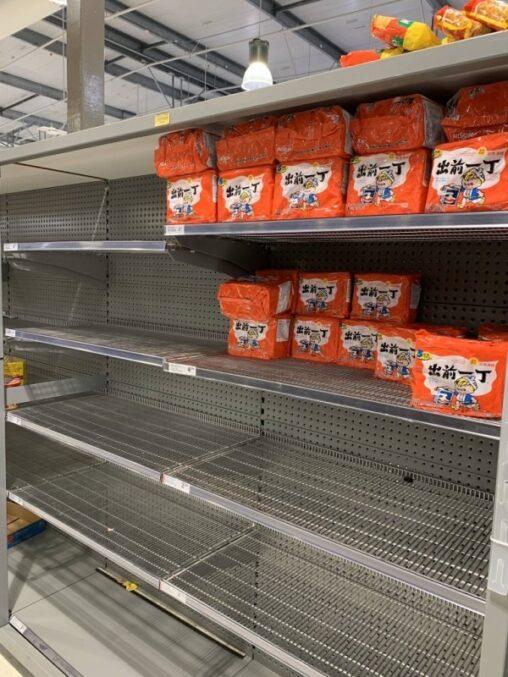 【出前一丁】スーパーで唯一売れ残ったインスタントラーメンがこちら