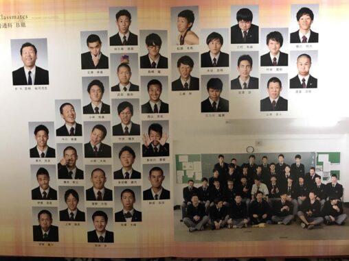 【イケメン!】俺以外全員陽キャのクラスの卒アル画像