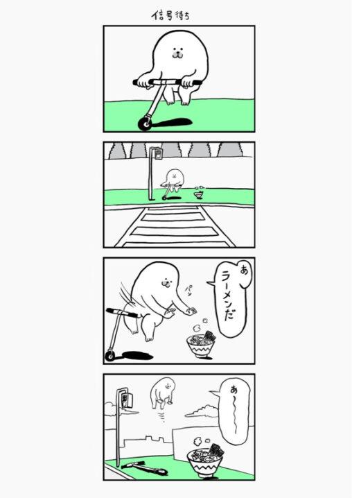 【何かにつかまってないと飛んでっちゃうアザラシ】「100日ワニ」より面白い漫画が見つかる