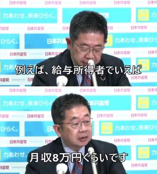 【無職でも…】30万円給付貰える選ばれし日本国民がこちら