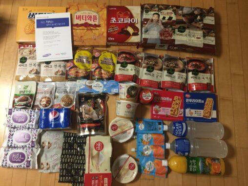 【支援!】韓国の全国民に支給される物資がゴミすぎるw日本でよかったわ…