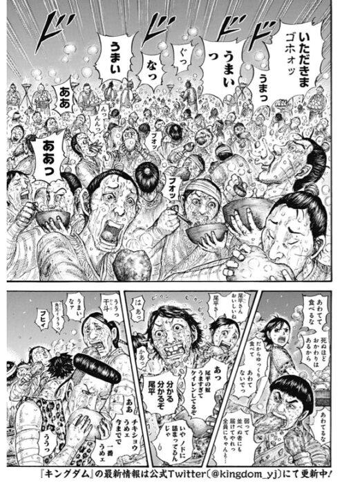 【飯ウマ!】キングダムの食事シーン、ガチでグルメ漫画を超える